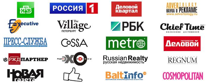 09.10 логотипы СМИ 2015